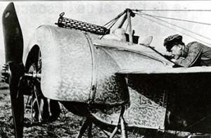 1405 Fokker E1
